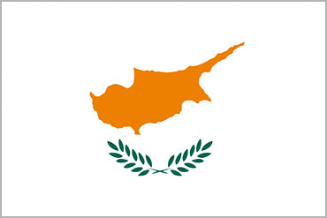 Used trucks for sale Cyprus - flag